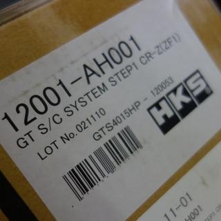 003 (800x800).jpg