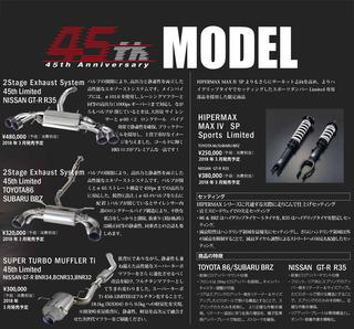 45th_model_p.jpg