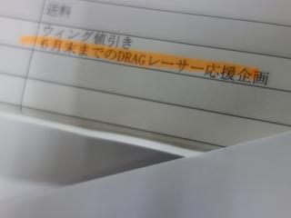 DSC01073 (800x600).jpg