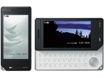 iphone  VS SH-04A